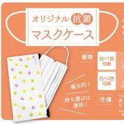 daitoku-paper51 中面OL
