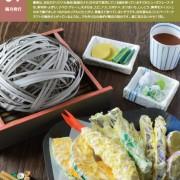 daitoku-paper61