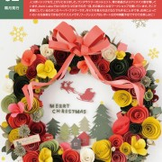 daitoku-paper62